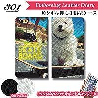 chatte noir iPhone7plus ケース iPhone7plus 手帳ケース 手帳型 おしゃれ ブルドッグ Bulldog スケボー dog 犬 ストリート A シボ加工 高級PUレザー 手帳ケース ベルトなし