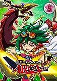 遊☆戯☆王ARC-V TURN-5 [DVD]