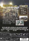 アラモ 特別版 [DVD] 画像
