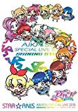 STAR☆ANIS アイカツ!スペシャルLIVE TOUR 2015 SHINING...[DVD]