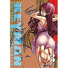KEYMAN(3) (RYU COMICS)