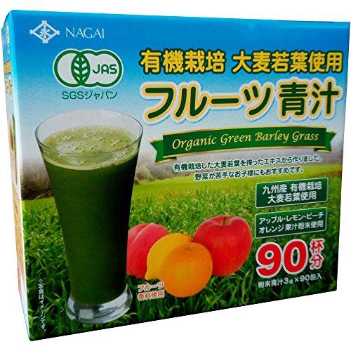 『永井 九州産有機栽培 大麦若葉使用 フルーツ青汁 90杯分』のトップ画像