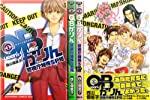 QBかりん コミック 1-4巻セット (講談社コミックスキス)