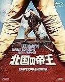 北国の帝王[Blu-ray/ブルーレイ]