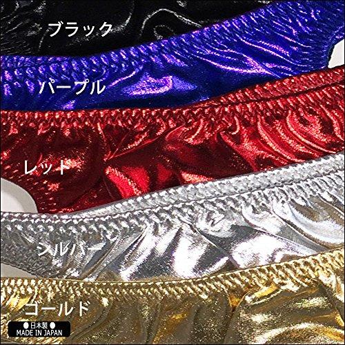 『セクシー ショーツ Gスト 下着 日本製 極小 ちびパン こうたく 光沢 つやつや メタリック 通販 ラ・ポーム(la-pomme) (シルバー)』の6枚目の画像