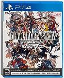 ファイナルファンタジーXIVコンプリートパック【Amazon.co.jp限定】PS4専用テーマ配信