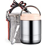 TileMiun Vacuum Thermal Bento Lunch Box Stainless Steel Lunch Jar for Hot Food Leak Proof Thermal Food Soup Thermos with Spoo