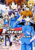 魔法戦記リリカルなのはForce (5) (カドカワコミックス・エース)