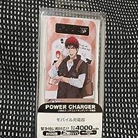 黒子のバスケ モバイル充電器(火神大我) スマホ バッテリー