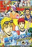 ジャンプNEXT vol.3 2015年 8/20 号 [雑誌]: 少年ジャンプ 増刊