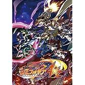 戦姫絶唱シンフォギアAXZ 3【期間限定版】 [Blu-ray]