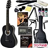 Sepia Crue セピアクルー ミニアコースティックギター W-50/BK サクラ楽器オリジナル 初心者入門16点セット
