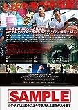ダブル・サスペクト 疑惑の潜入捜査官 [DVD] 画像