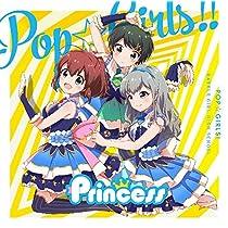 「バトルガールハイスクール」 Pop☆Girls!/Unlock