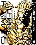 テラフォーマーズ 6 (ヤングジャンプコミックスDIGITAL)
