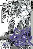 Peace Maker Kurogane 03