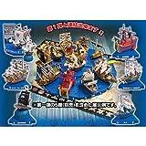 ワンピース Super Ship コレクション パート2 BOX