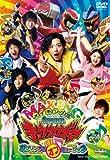 メイキング版 獣電戦隊キョウリュウジャー ガブリンチョ OFF ミュージック[DVD]