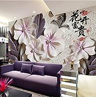 Weaeo カスタム写真の壁紙3Dエンボスロータスモダンリビングルームテレビの壁紙壁画壁画壁画3D-120X100Cm
