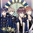 FORBIDDEN★STAR BLACK VERRY 1st (アキト・トヲル・ウラン・シータver)