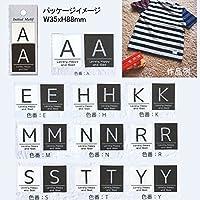 タグ 縫いつけタイプイニシャルタグネームIMN-02 色番:E 【袋(2枚入り)】