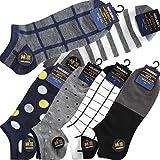 (ハルサク) HARUSAKU シンプル 靴下 メンズ おしゃれ くるぶし ソックス カジュアル スニーカー 25 ~ 29 cm セット (27cm~29cm, 6足組 セット)