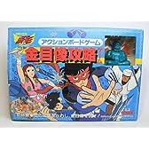 仮面の忍者 赤影 アクションボードゲーム 金目像攻略ゲーム