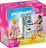 Playmobil ATM Playset Building Set [並行輸入品]