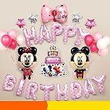 誕生日飾りバルーンセット アルミバルーン子供のパーティーデコレーション誕生日バルーンパッケージアルミホイルバルーン ディズニーピンクパッケージ