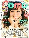 Como (コモ) 2014年 10月号 [雑誌] 画像