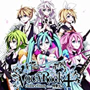 VOCAROCK collection 4 feat. 初音ミク