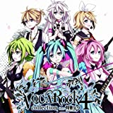 VOCAROCK collection 4 feat.初音ミク