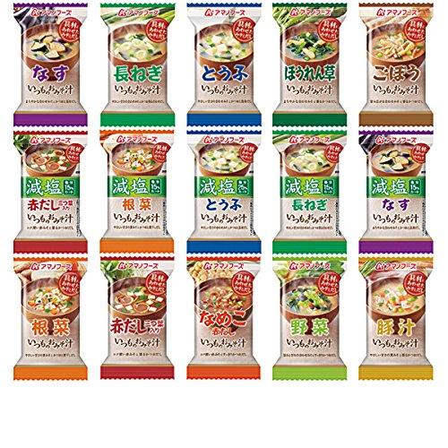 アマノフーズ フリーズドライ 味噌汁 いつものおみそ汁シリーズ 全15種類 60食セット (即席 みそ汁)