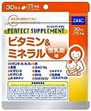 パーフェクトサプリ ビタミン&ミネラル 授乳期用 30日分