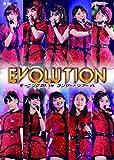 モーニング娘。'14コンサートツアー春~エヴォリューション~[DVD]