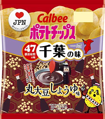 カルビー ポテトチップス千葉の味(丸大豆しょうゆ味)の通販の画像