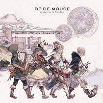 『DE DE MOUSE(デデマウス)』CDセット