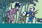 300ピース ジグソーパズル 滝平二郎 きりえコレクション 竹の子(26x38cm)