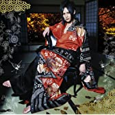 ユメハナ(初回生産限定盤)(DVD付)