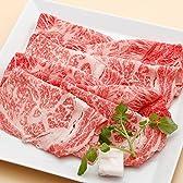 神戸牛 すき焼き肉 店長セレクト 1kg