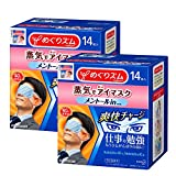 【まとめ買い】 めぐりズム 蒸気でアイマスク メントールin 14枚入 ×2