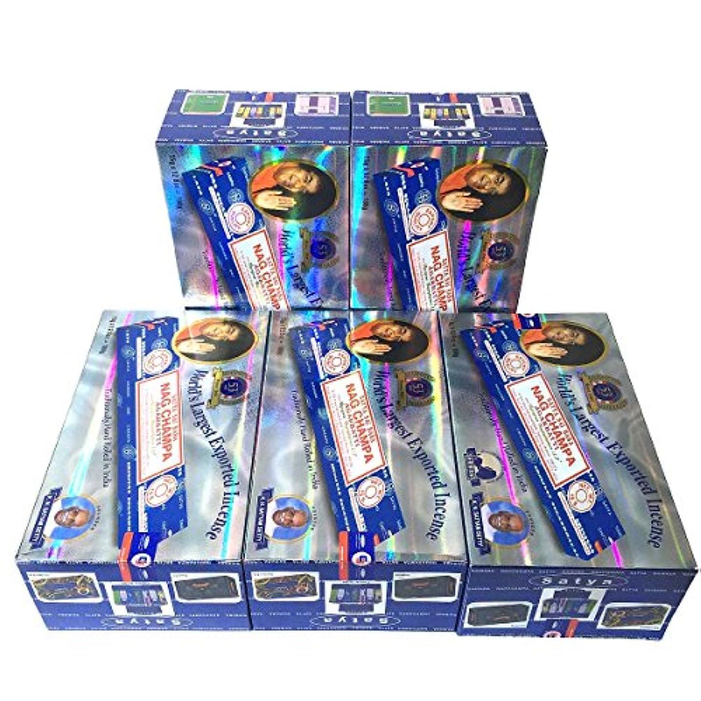 スコア失業害サイババ ナグチャンパ香スティック 5BOX(30箱)/SATYA SAI BABA NAG CHAMPA/インド香 / 送料無料 [並行輸入品]