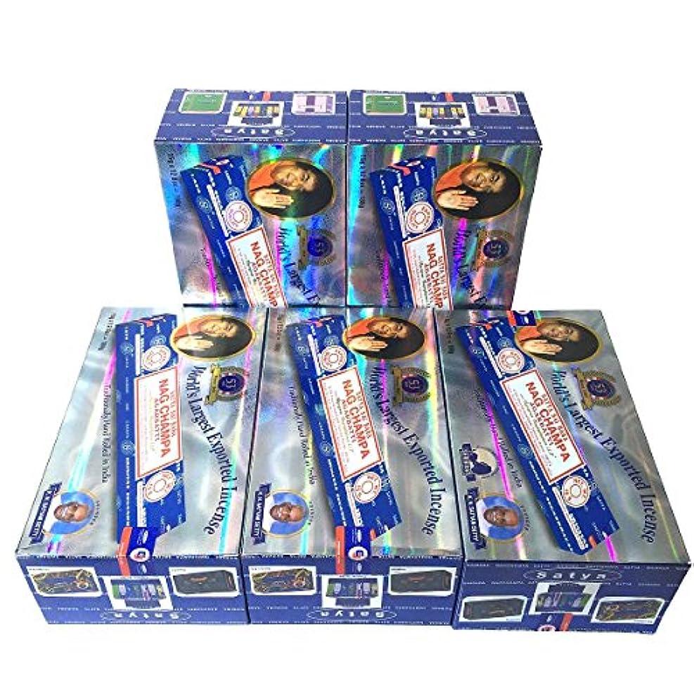 海外有効化こっそりサイババ ナグチャンパ香スティック 5BOX(30箱)/SATYA SAI BABA NAG CHAMPA/インド香 / 送料無料 [並行輸入品]