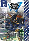 ダンボール戦機W 第13巻[DVD]