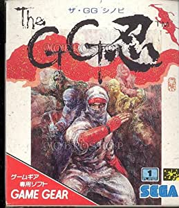 The GG忍 【ゲームギア】