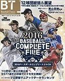 Baseball Times(ベースボールタイムズ)Vol.29 2016年冬号 [雑誌]