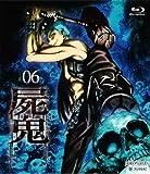 屍鬼 6(通常版) [Blu-ray]