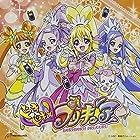 Happy Go Lucky!ドキドキ!プリキュア(DVD付)
