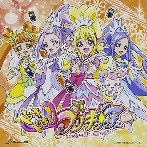 Happy Go Lucky!ドキドキ!プリキュア(DVD付...