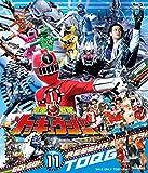 スーパー戦隊シリーズ 烈車戦隊トッキュウジャー VOL.11[Blu-ray/ブルーレイ]